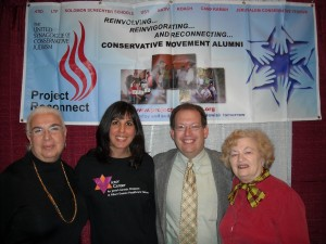 uscj biennial convention